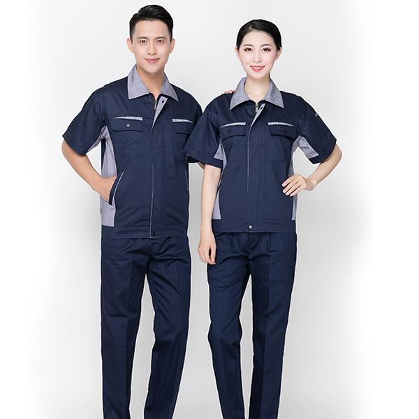 Bộ đồng phục công nhân
