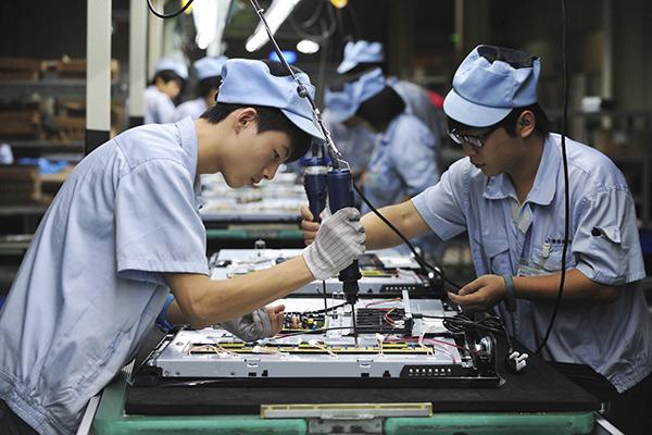 Đồng phục công nhân khu công nghiệp